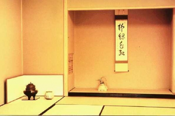 Kakemono... η παρέα των μπονσάι