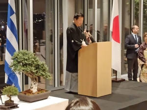 Δεξίωση για την επέτειο γενεθλίων του Αυτοκράτορα της Ιαπωνίας - Φεβρουάριος 2020 Νιάρχος