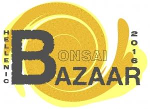 Hellenic Bonsai Bazaar 2016